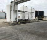 Ice Cream Production Plant
