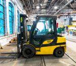 Heavy Fabrication Facility Equipment